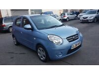 KIA Picanto 1.1 Ice 5dr full -history 2008 (08 reg), Hatchback