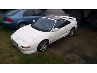 Toyota MR2, Breaking for spares