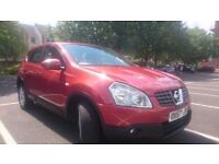 Nissan QASHQAI 1.5 DCI 2DW