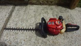 Shindaiwa Japanese quality hedge cutter expensive new