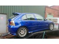 Mg zr breaking call for parts
