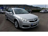 2008 (57 reg) Vauxhall Vectra 1.8 i VVT Design 5dr Hatchback FOR £995 MOT'D TILL 15/05/2018