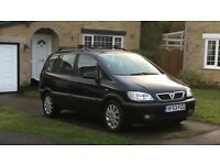 Vauxhall Zafira 2.0 Dti Elegance 7 Seater*Low Mileage* Towbar**Glass Sunroof*TC*