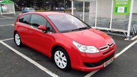 Citroen C4 Loeb - Just MOTed - £2200 O.N.O.