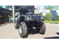 Quad bike NF150 automatic and Trailer