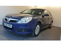 2006 | Vauxhall Vectra Design 1.9 CDTI | Manual | Diesel | NEW TIMING BELT | 2 FORMER KEEPERS |