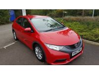 Honda Civic, 1.4 V-Tec - 2 owners from new and an Immaculate example