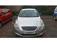 2008 KIA Ceed, 5 dr; low mileage!! LOW PRICE because I moved abroad