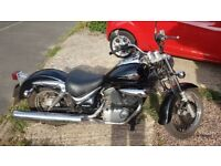Suzuki Intruder 125cc For Sale