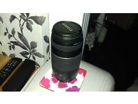 canon 75 300mm zoom lens