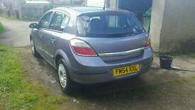 Astra 54 plate