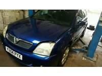 Manual gearbox for Vauxhall Vectra 2.2 petrol