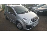 Citroen C2 1.1 i 8v VT 3dr, GENUINE LOW MILEAGE, 2 KEYS, HPI CLEAR, WILL COME WITH 12 MONTHS MOT