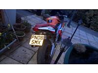 Aprilia RS 125 2008 9 Months MOT