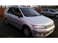 2002 MITSUBISHI SPACEWAGON CLASSIC 2.0 - ONLY 47.000 MILES- 7 SEATER- 1 OWNER(PART EX WELCOME)