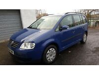 Vw touran sale or swap