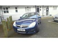 2006 VAUXHALL VECTRA 1.8 PETROL MANUAL IN EXCELLENT CONDITION