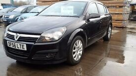VAUXHALL ASTRA 1.6 TWINPORT, 56 REG 2007, FULL SERVICE HISTORY, TIMING BELT CHANGED