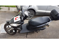2014 Honda Vision NSC 50cc Moped very good condition (Reduced)
