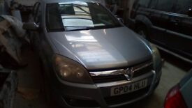 Vauxhall astra 2004 used front headlight in gd condition