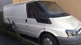 Van for parts/scrap - no key and off the road.