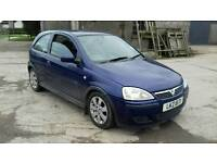 VAUXHALL CORSA 1.2 16V COMPLETE CAR FOR BREAKING PARTS