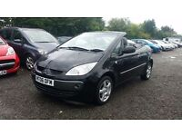 Mitsubishi Colt Cabriolet 1.5 CZC 2dr, CONVERTIBLE,12 MONTHS MOT, DRIVES SMOOTH, P/X WELCOME