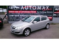 2008 VAUXHALL ASTRA 1.4 CLUB 5 DOOR HATCH MET BEIGE FEB 2018 MOT DONE 90K WITH F/S/H CD ALLOYS E/W +