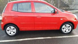 Kia picanto 1.1 lx for sale £600. Very reliable, great wee car