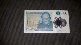 £5 note AC03 584641