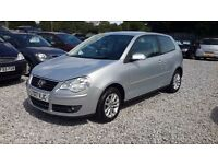 Volkswagen POLO 1198cc Petrol, Hatchback, Silver, 2007(07) Low Mileage MotExpires: 30 May 2017