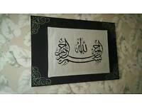 Islamic calligraphy canvas