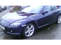 MAZDA RX-8 2.6 COUPE 2007 MANUAL £1050