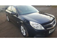 VAUXHALL VECTRA 1.9 DIESEL 2005. 6 SPEED.TOWBAR. 159000 MILES. MARCH MOT. BLACK. CHEAP TO CLEAR