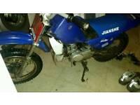 Jianshe 80cc