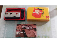 Kodak Pocket Instamatic 200 Camera Outfit - Collectors Item