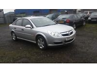 Vauxhall Vectra 1.8 i VVT Exclusive FULL SERVICE HISTORY 11 MOTHS MOT
