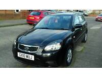 2010 kia rio 1.5 Turbo diesel. Only 46500 mile and £30 road tax!!!!