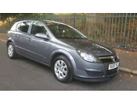 VAUXHALL ASTRA 1.6 AUTOMATIC MINT CONDITION 9 MONTH MOT FULLY SERVICED