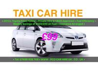 TAXI..HIRE..CAR..RENTAL..TOYOTA..PRIUS MINICAB HIRE/ RENTAL BIRMINGHAM LICENSE APPROVED