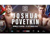 2 premium tickets (floor/lower tier) - Anthony Joshua vs Alexander Povetkin - Wembley