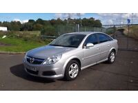 08 plate vauxhall vectra 1.9 cdti silver diesel very nice car in great condition
