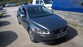 Volvo S40 es Drive Stop/Start 2011-11-plate
