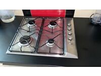 Integrated gas cooker hob silver colour