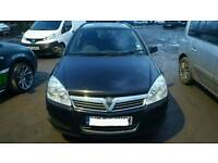 2009 Vauxhall astra 1.3cdti *** BREAKING parts available