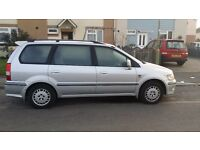 ×××REDUCED ×××I NEED THIS GONE SPARES OR REPAIRS MITSUBUSI SPACEWAGON