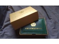 Chinese People's Liberation Army - 45 CHINA ARMY 15 Watch - General Watch - New (Open to offers)