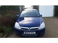 Vauxhall Astra Life £2300 1.8 petrol automatic gearbox 2007 reg, 12 months MOT