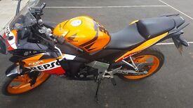 Honda 125 CBR R