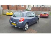 Vauxhall astra 2007 in blue 1.6